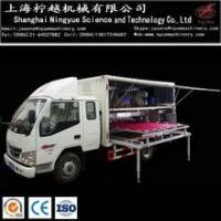Buy cheap NY-QC Vehicular computer Quilting machine from wholesalers