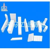 Wholesale Acid proof ceramic tile, board from china suppliers