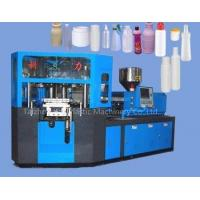 cosmetic bottle/make-up bottle/refresher bottle making machine(injection blow molding)