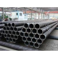 Wholesale Hot rolled steel pipe q345 from china suppliers
