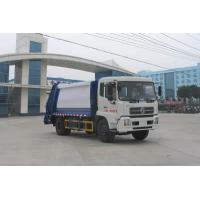 Wholesale CLW5160ZYSD4 cmpactor garbage truck from china suppliers