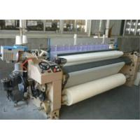 Wholesale Air Jet Loom For Medical Bandage from china suppliers