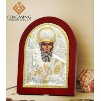 Buy cheap Russian Orthodox Silver icon of Saint Nicholas wooden back from wholesalers