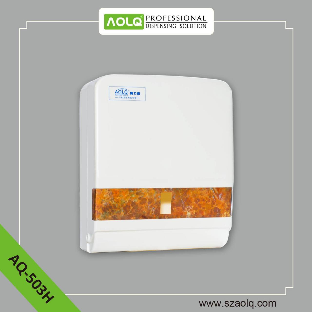 China Paper Dispensers AQ-503H High quality Jumbo N-fold paper Tissue on sale