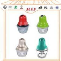 Wholesale 2 speeds multifunctional food processor mini food chopper from china suppliers