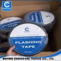 Wholesale Bitumen modified marine sealing tape with aluminum from china suppliers
