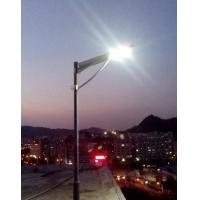 Wholesale SLD-SL-340C 40W All In One Solar Street Light from china suppliers