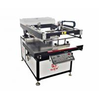 Buy cheap Craft glass screen printing eq Oblique arm type SKR - XB7010 screen printing machine from wholesalers