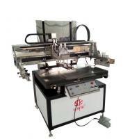 Buy cheap Vertical monochrome screen printing press from wholesalers