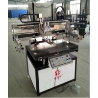 Buy cheap Fine printing and packaging pr SKR - CZ vertical screen printing machine from wholesalers