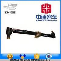 Wholesale original tie rod for zhongtong bus LCK6127H from china suppliers