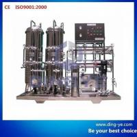 Wholesale Cup filling and sealing machine P-RO series from china suppliers