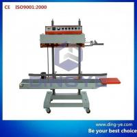 Buy cheap QLF-1680 automatic vertical film sealer from wholesalers