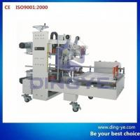 Buy cheap FXS-5050 Automatic Carton Edges Sealer from wholesalers