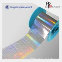 Buy cheap 38 micron Full Color Anti-counterfeiting Tear Tape for Cosmetic from wholesalers