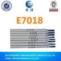 Wholesale Welding Electrode E7018 from china suppliers