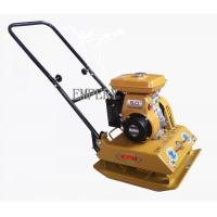 Wholesale C-90 Plate Compactor from china suppliers