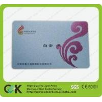 SGS insurance pvc smart chip card from China supplier