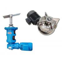 Buy cheap Industrial Agitator Bottom Entry Mixer from wholesalers