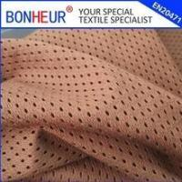 """Wholesale polyester brown mesh 120GSM 63""""width fabric from china suppliers"""