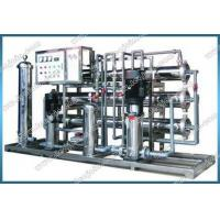 Wholesale Pure Water System Commercial Pure Drinking Water Treatment from china suppliers