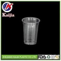 Buy cheap Great Value 7oz 200ml Beverage Cup from wholesalers