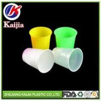 Buy cheap Great Value PP 5oz 150ml coffee cup from wholesalers