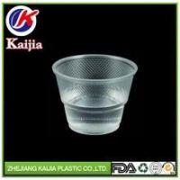 Buy cheap Great Value PP 9oz 270ml Squat Cup from wholesalers