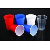 Buy cheap 16oz 480ml plastic party cup from wholesalers