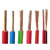 Sell 600v thhn cable copper conductor thermoplastic insulated nylon sheathed cable wire cord 652804 in addition Images Xlpe Cable Price List together with 600V THHN THWN PVC Nylon Copper 60443874369 additionally Building Wire further Pz291f8c2 Cz13c2716 Electric Wire Red 10 Sq Mm Copper Wire Pvc Insulated Copper Wire. on china 600v pvc thhn single core electric wire