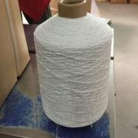 Wholesale raw white latex rubber thread from china suppliers