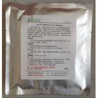 Wholesale Aquaculture Industry AR---Aquaculture water microecological modulator (crabs) from china suppliers