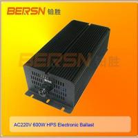 Wholesale HPS electronic ballast【BSH2600K000 】 from china suppliers