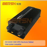 Wholesale HPS electronic ballast【BSH7035M000 】 from china suppliers