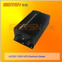 Wholesale HPS electronic ballast【BSH2100H000】 from china suppliers