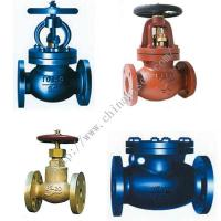Wholesale marine check valves from china suppliers