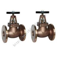 Wholesale Marine Bronze Bolted Bonnet Globe Valve from china suppliers