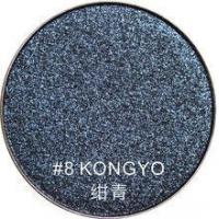 Wholesale Small eyes makeup glow in the dark eye shadow/eyeshadow sticker from china suppliers