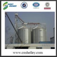 Wholesale Hopper Bottom Silo 1000t insulated grain storage paddy rice storage silo from china suppliers