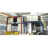Buy cheap Industrial Coating Industrial coating product