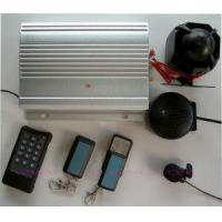 Wholesale GSM/GPS CAR ALARM SYSTRM WITH REMOTE START ENGINE from china suppliers