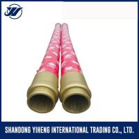 Wholesale DN125 concrete pump rubber hose 3m from china suppliers