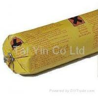 Buy cheap One Part Polyurethane Joint Sealant from wholesalers