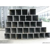 Wholesale SQUARE HOLLOW SECTIONS from china suppliers