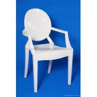 Wholesale R-GH-L01 White Resin Louis Ghost Arm-Chair from china suppliers