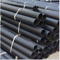 Wholesale HDPE heating pipe coil Dn25mm to 32mm from china suppliers