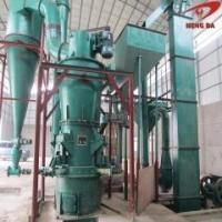Wholesale Hammer crusher LG9920 Ultra fine grinding mill from china suppliers