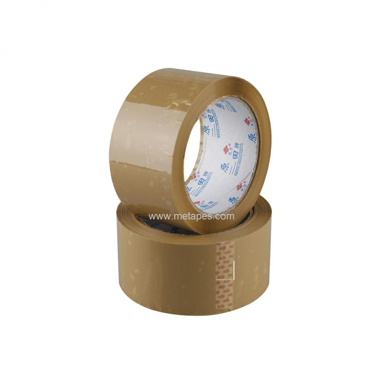 Wholesale Bopp packing tape(3) MTS- Brown tape from china suppliers