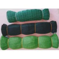 Types of fishing nets popular types of fishing nets for Types of fishing nets
