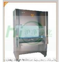 Wholesale Class II biological safety cabinet-100% exhaust(BSC-1000IIB2) from china suppliers